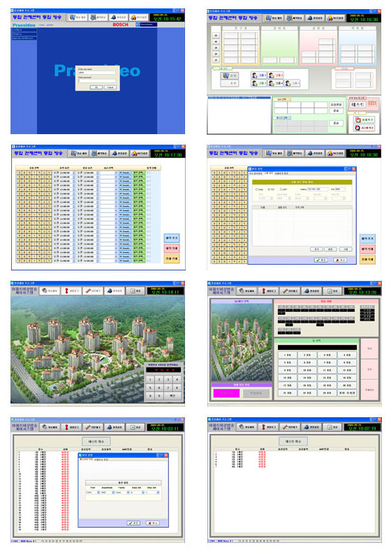 Max Digital Tech Control Program MDTC Win-Ver
