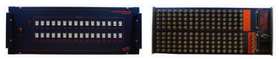 Max Digital Tech RGB Selector Switcher MRMS-3201