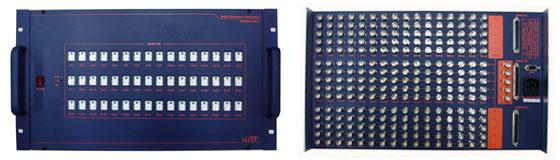 Max Digital Tech RGB Selector Switcher MRMS-4801