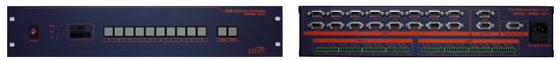 Max Digital Tech RGB Selector Switcher MRMS-1601D