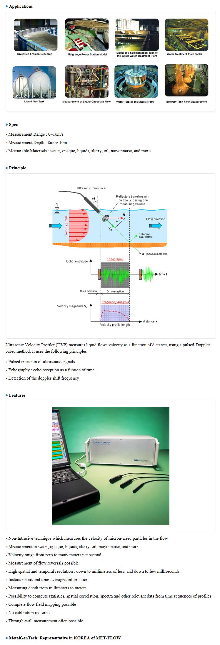 MetalGenTech Ultrasonic Velocity Profiling