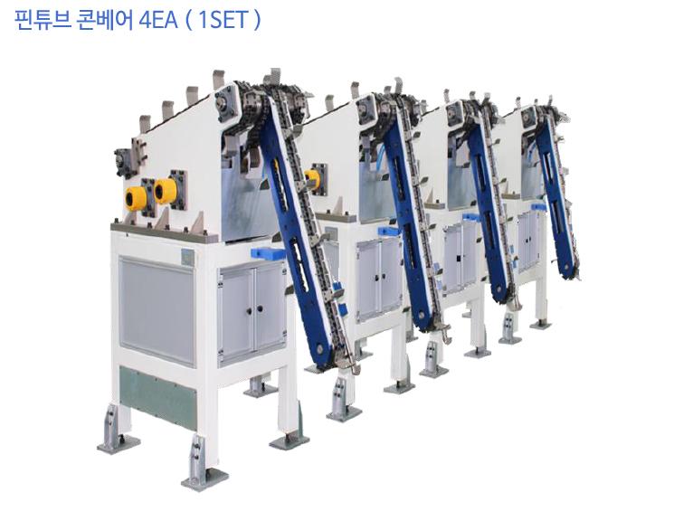 미진엔지니어링 Extruded Fintube Finning Machine (Options)