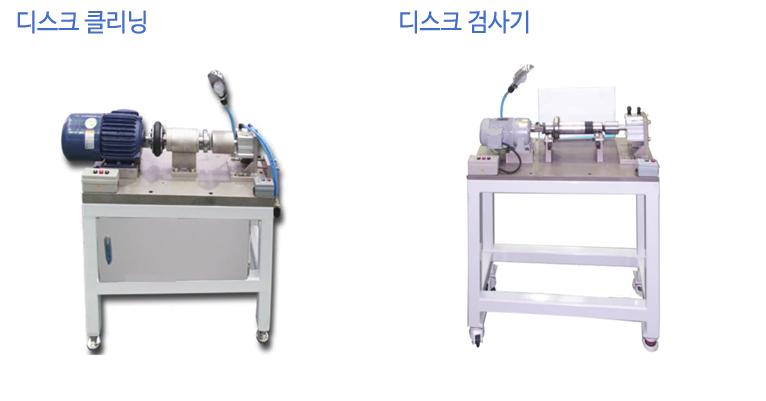 미진엔지니어링 Extruded Fintube Finning Machine (Options)  2
