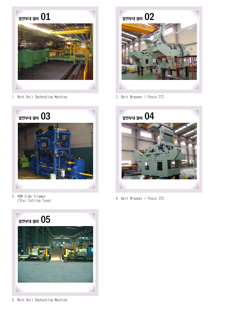 Mirae Tech Rollingmill Equipments