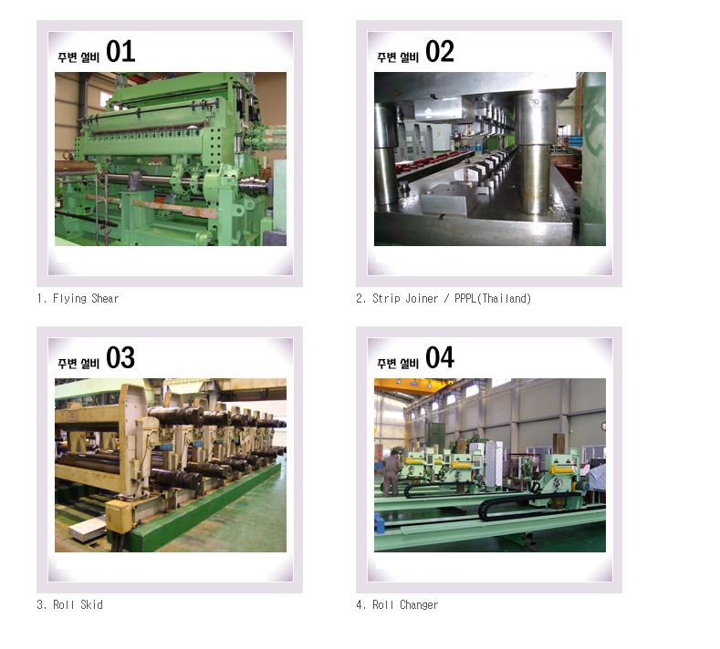 Mirae Tech Auxilliary Equipments
