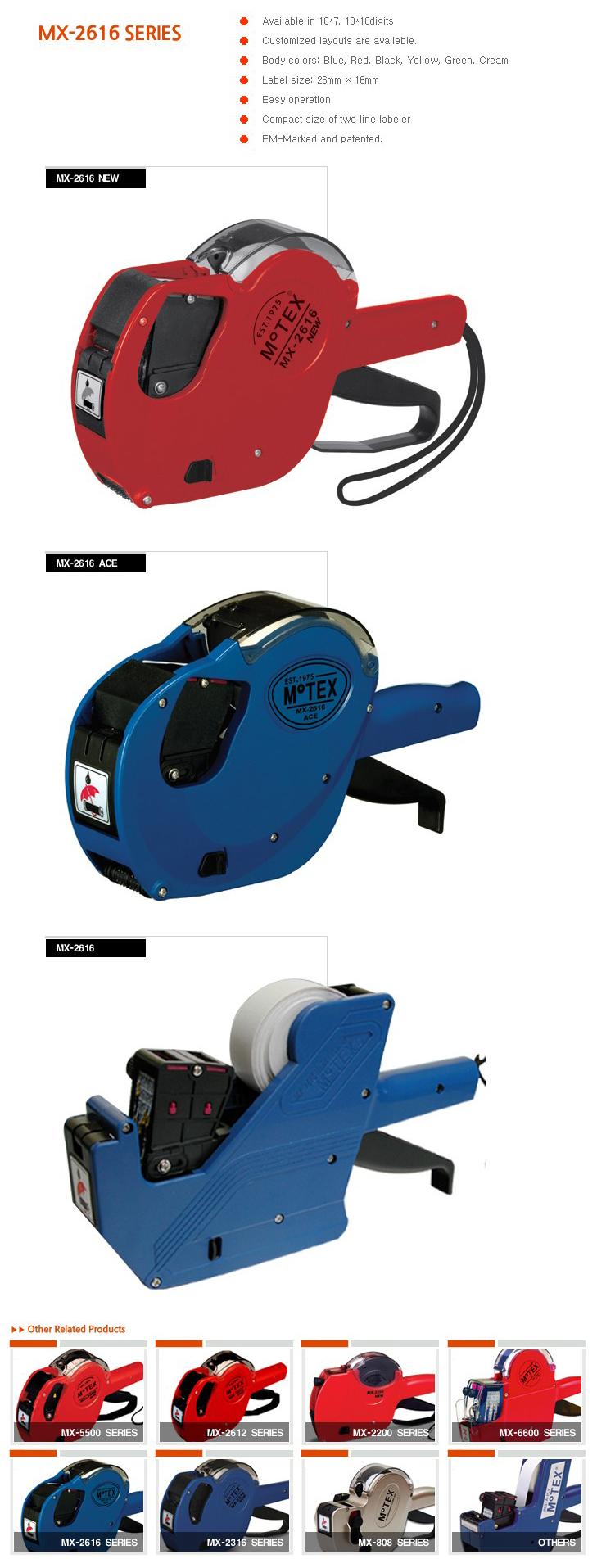 MOTEX Price Labeler (2-Line Label Guns) MX-2616 Series