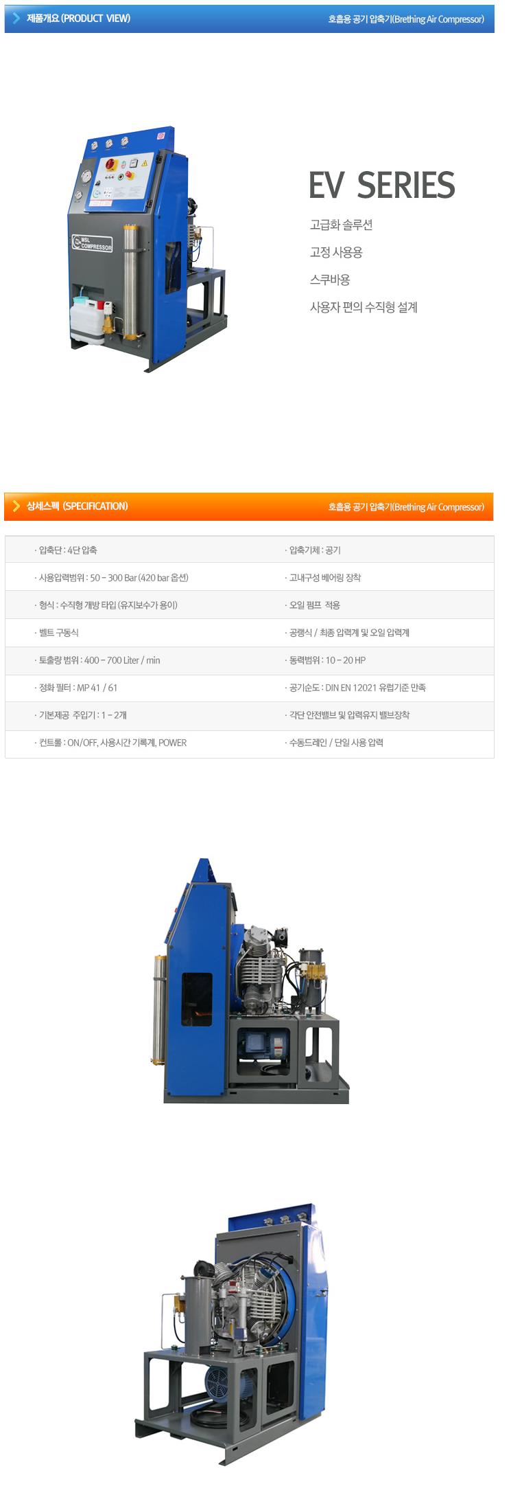 (주)엠에스엘콤프레서 초고압용 (700bar. max)  3