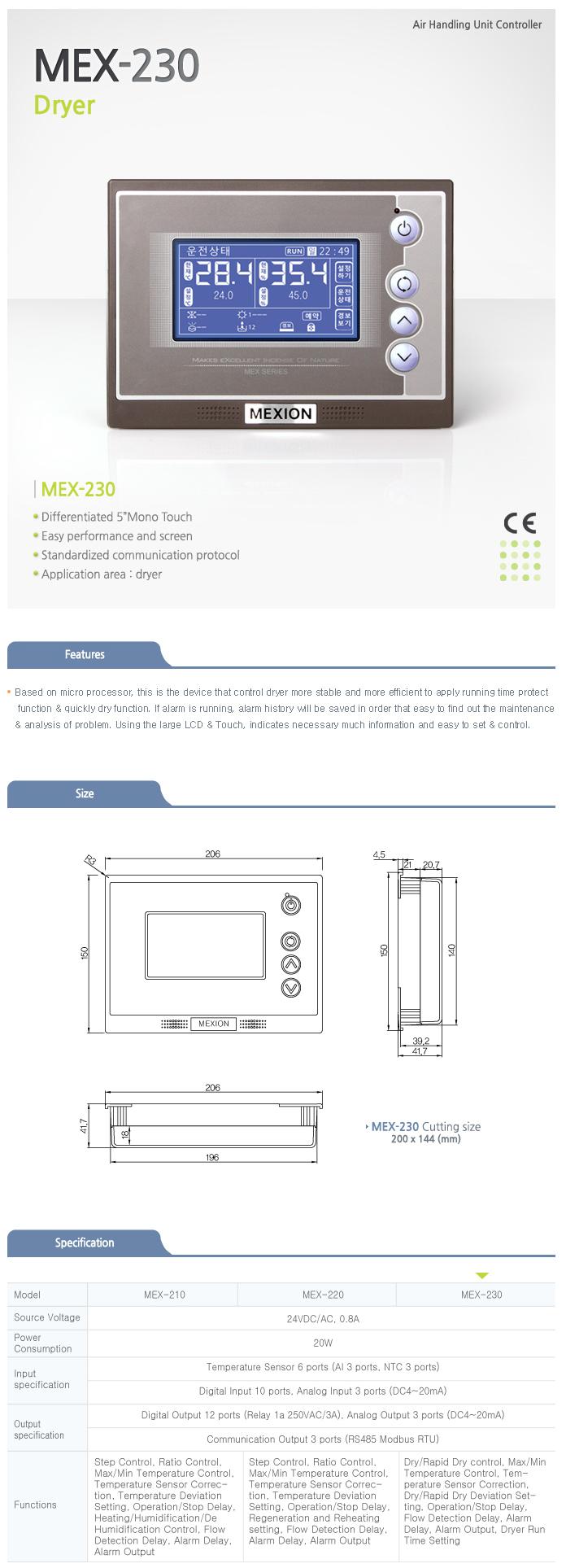 MST Dryer MEX-230