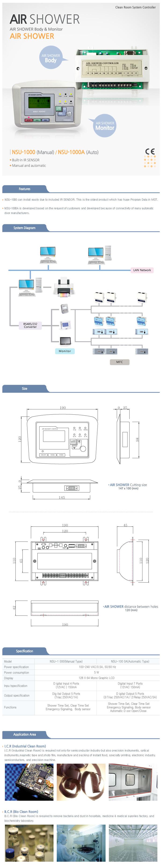 MST Air Shower NSU-1000 (Manual) / NSU-1000A (Auto)