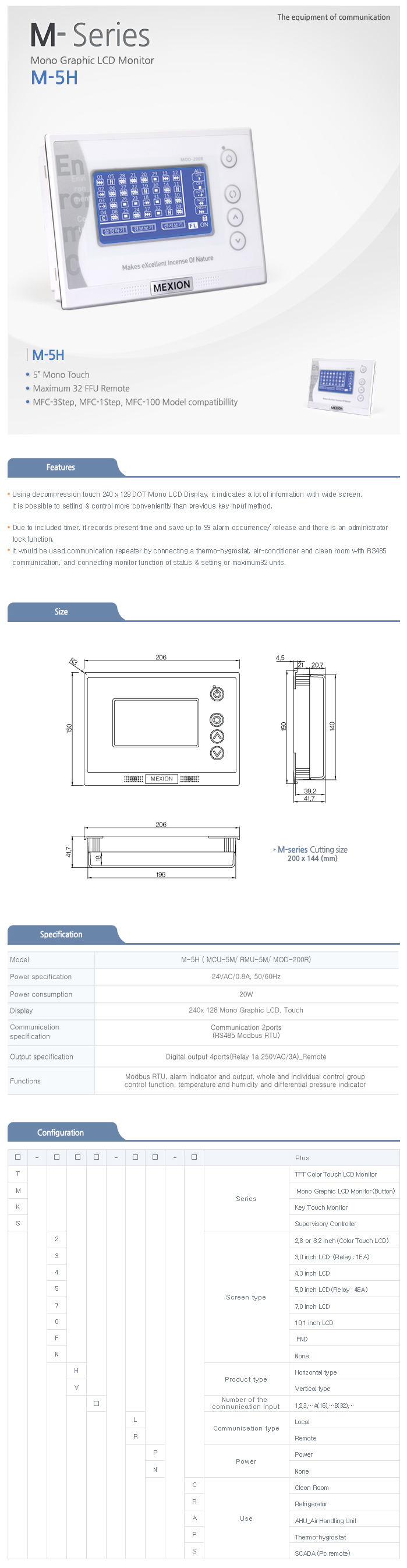 MST Mono Graphic LCD Monitor (M-5H) M-Series (5inch)