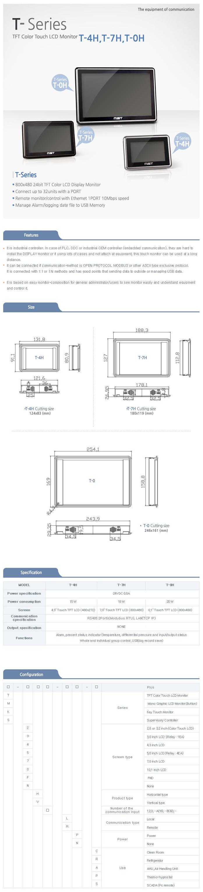 MST TFT Color Touch LCD Monitor (T-4H, T-7H, T-0H) T-Series