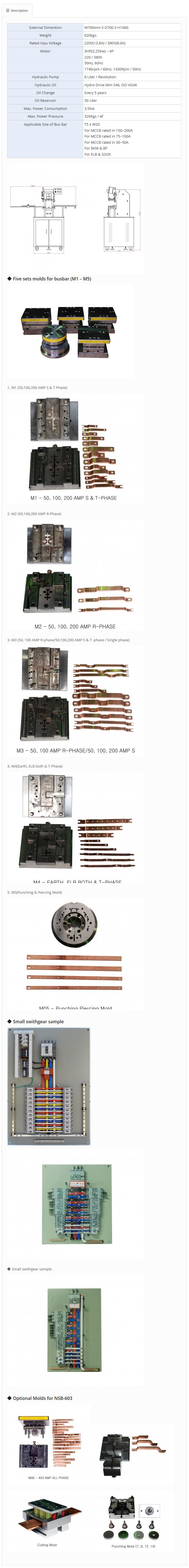 NAMSUNG Busbar fabrication machine for small switchgear box NSB-603