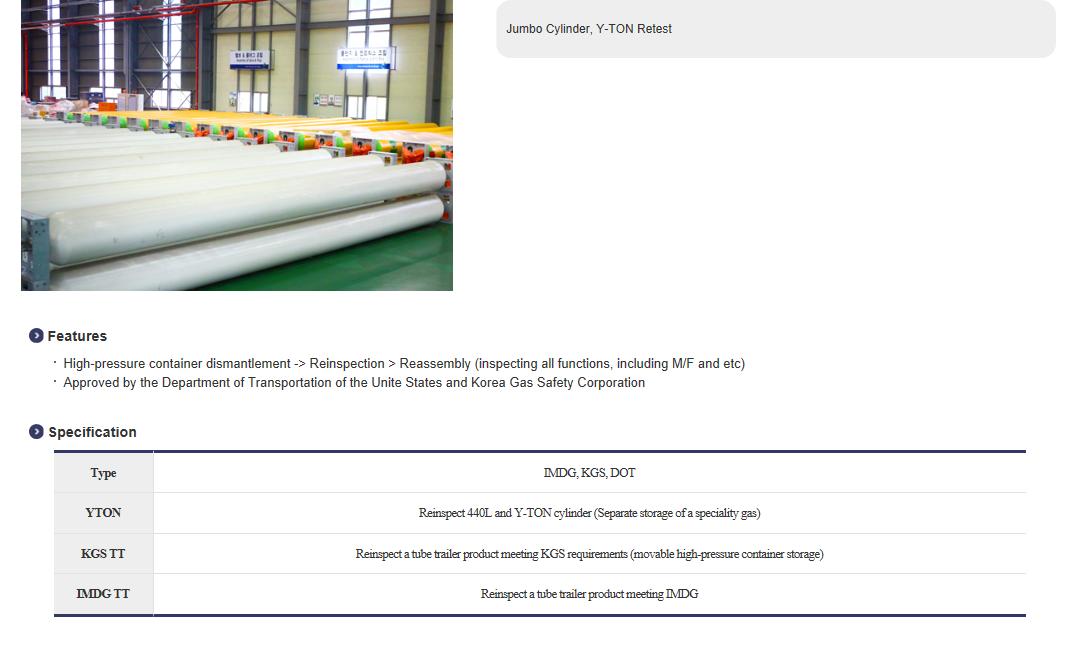 NK Jumbo Cylinder Retest