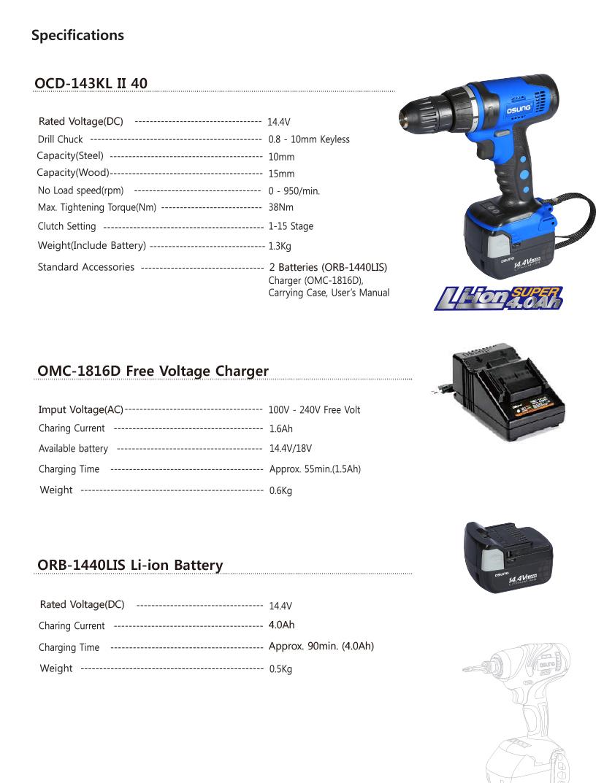 OSUNG Cordless Drill Driver, 14.4V, 4.0Ah OCD-143KL II 40 1