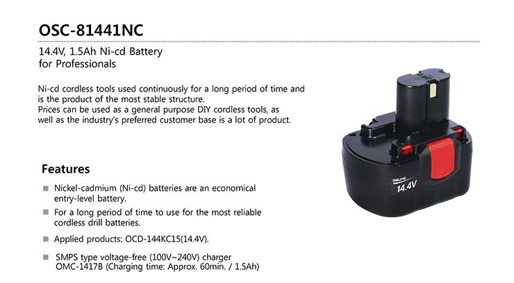 OSUNG Ni-cd Battery, 14.4V, 1.5Ah OSC-81441NC