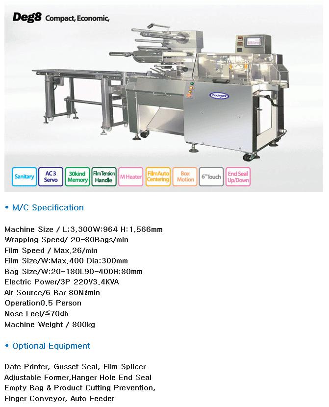DONG HO MACHINERY Compact, Economic Deg8