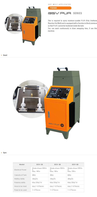 Phal Bok System Hot Melt Sprayer BSV-PUR Series