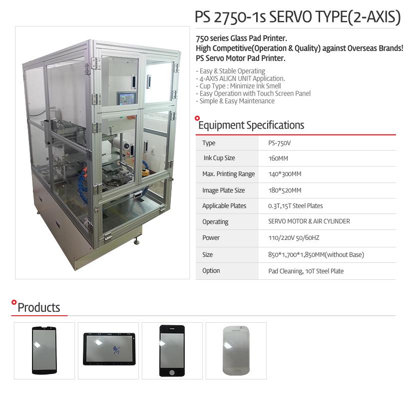 PRINTING SOLUTION - Servo Motor Pad Printing Equipment (Servo Type 2