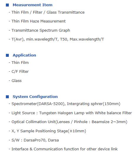 PSI Film / Filter / Glass Measurement