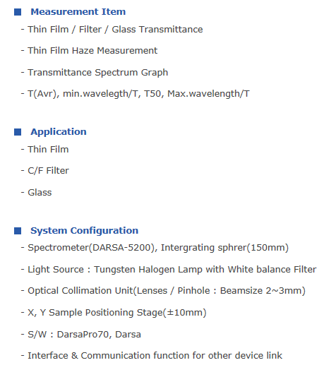피에스아이(주) Film / Filter / Glass 측정  1