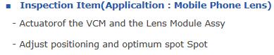 PSI VCM Lens Machine (Application)