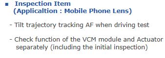 PSI VCM Drive Tilt (Application)