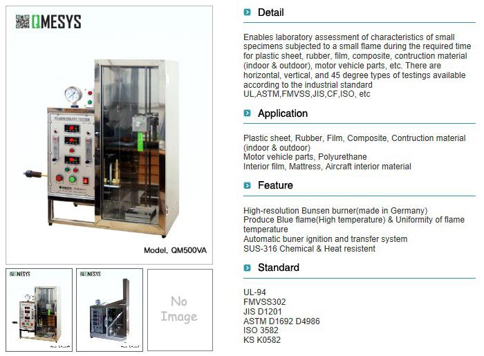 QMESYS Flammability Tester QM500