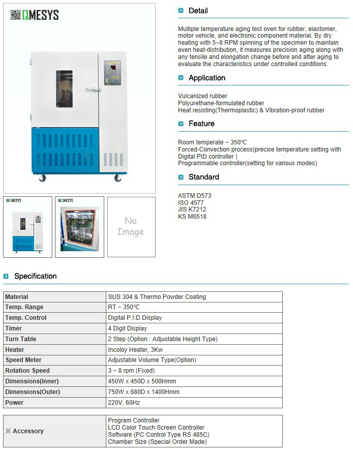 QMESYS Aging Oven QM240