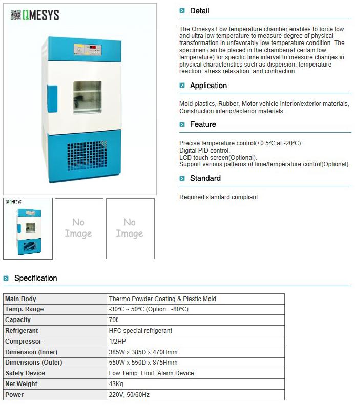 QMESYS Low Temperature Chamber QM400