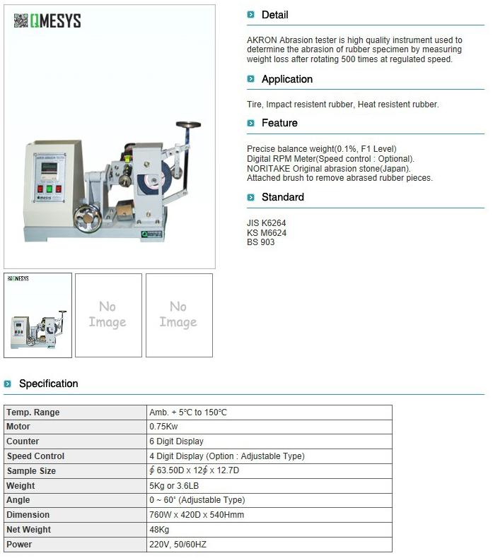 QMESYS AKRON Abrasion Tester QM600A