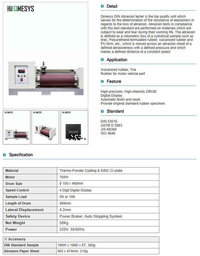 QMESYS DIN Type Abrasion Tester QM600D