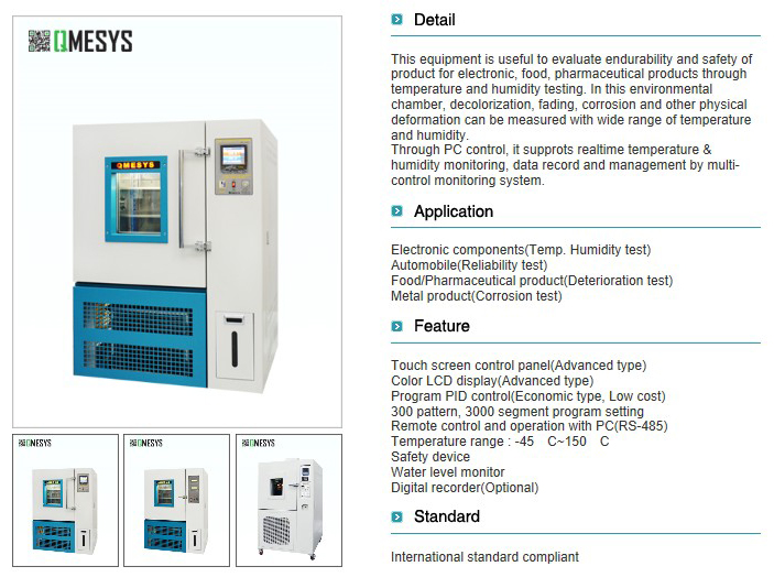 QMESYS Constant Temp. & Humidity Chamber QM200