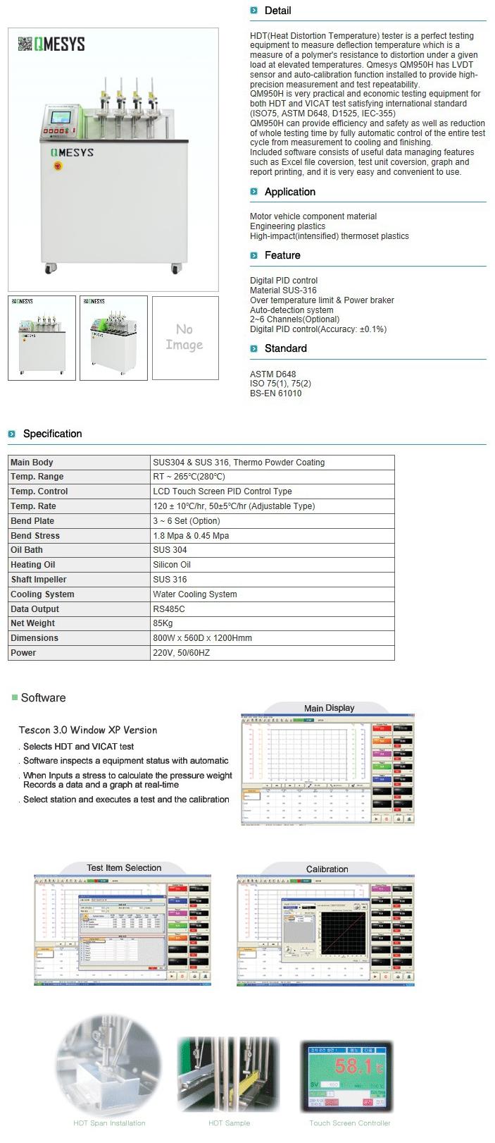 QMESYS Heat Distortion Temperature Tester QM950H