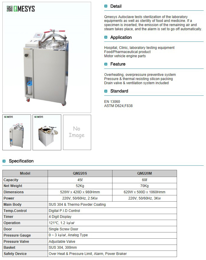 QMESYS Autoclave QM220