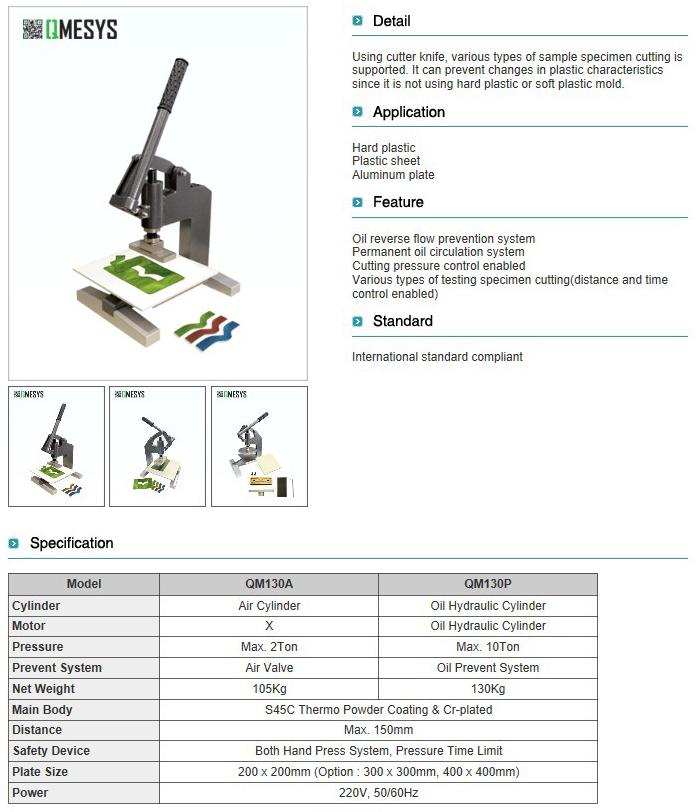 QMESYS Sample Cutting Machine QM130