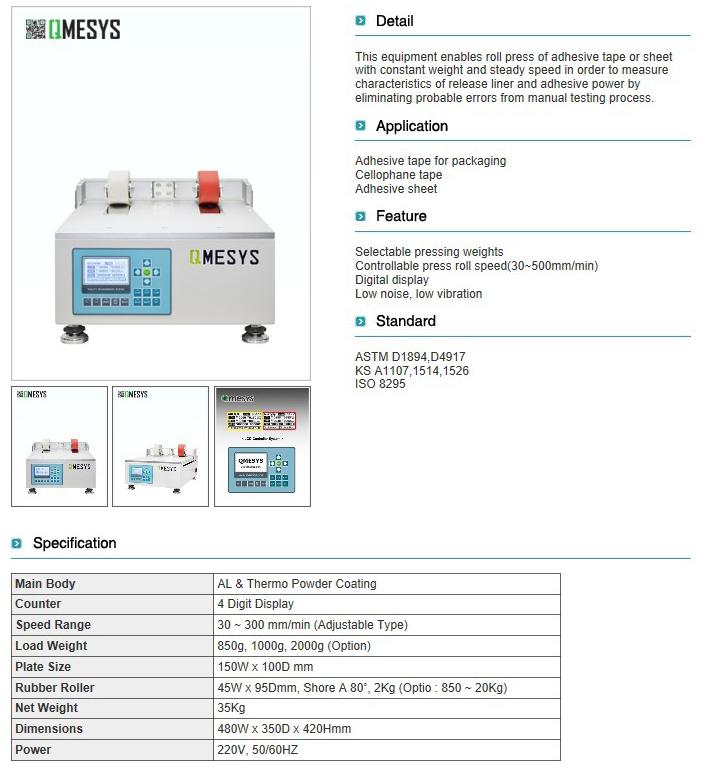 QMESYS Auto Adhesive Tester QM2000R