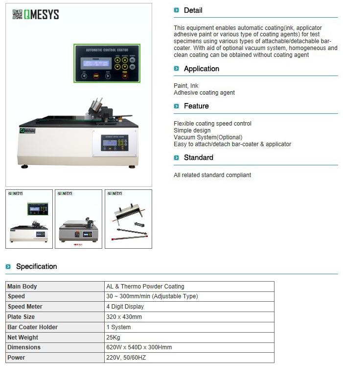 QMESYS Automatic Coater QM1200