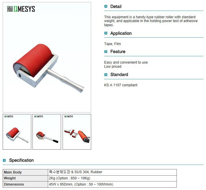 QMESYS Handy Type Rubber Roller QM2000H