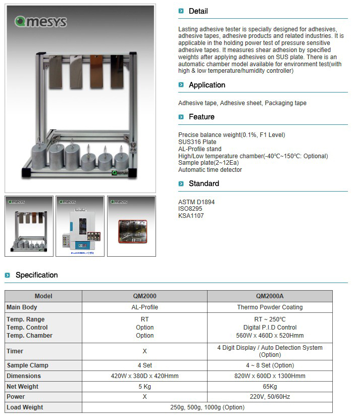 QMESYS Lasting Adhesive Tester QM2000A