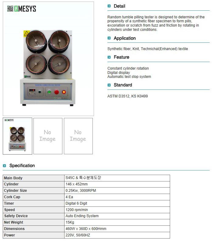 QMESYS Random Tumble Pilling Tester QM1220R