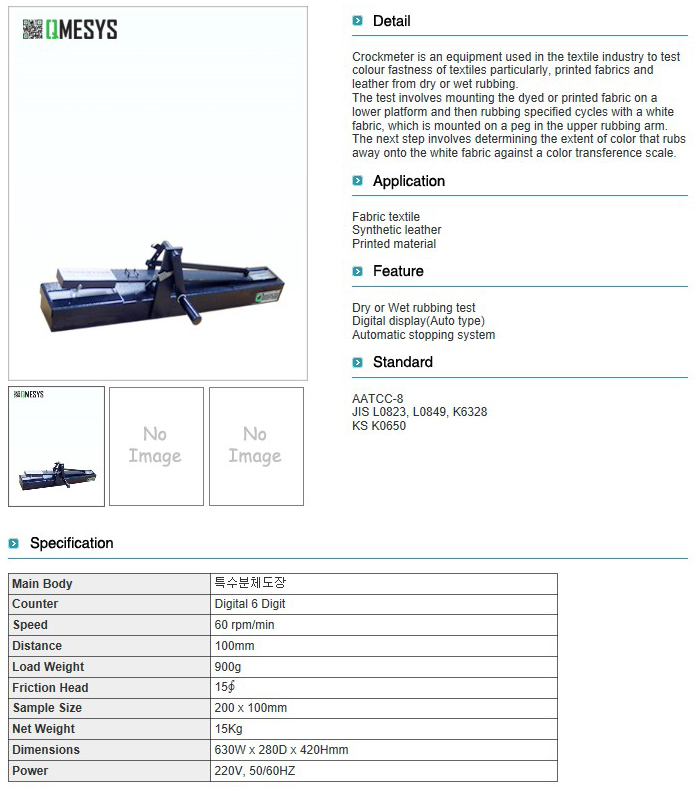 QMESYS Crockmeter QM680