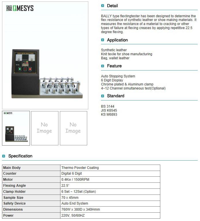 QMESYS BALLY Type Flexing Tester QM650B