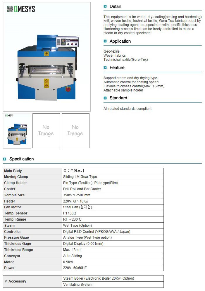 QMESYS Lab Coating Tester QM1280