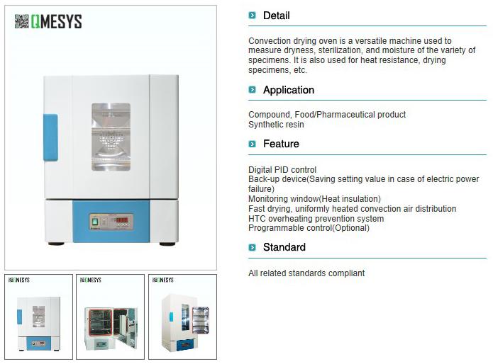QMESYS Convection Drying Oven QM230