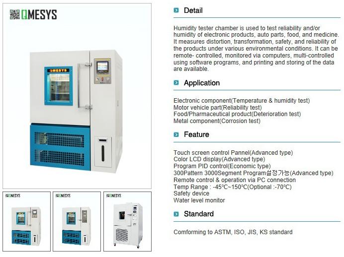 QMESYS Humidity Tester Chamber QM200
