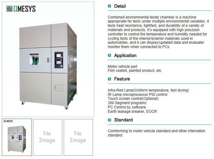 QMESYS Combined Environmental Tester Chamber QM200C