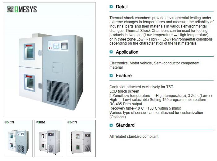 QMESYS Thermal Shock Tester QM200T
