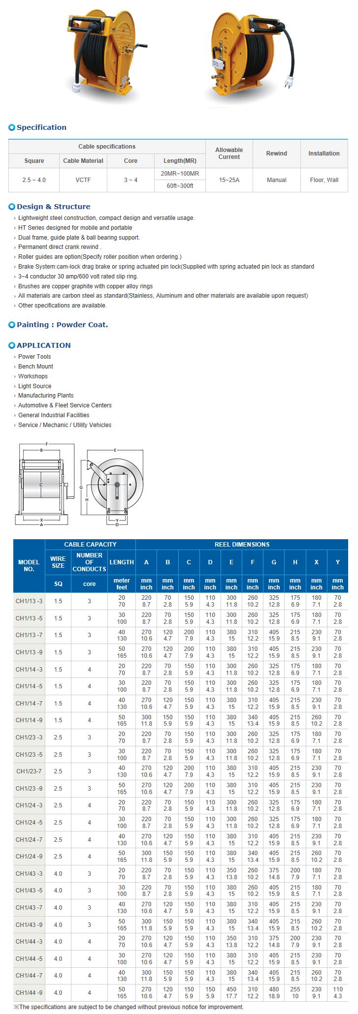 REEL TECH Manual Rewind Type CH1000(CH1)-Series