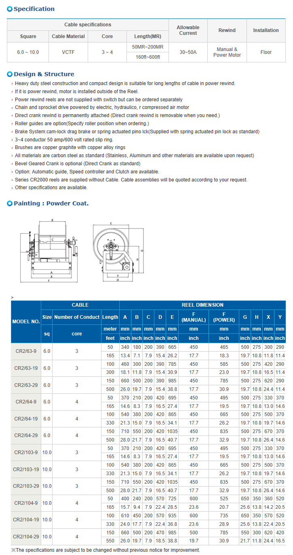 REEL TECH Power Rewind Type CR2000-Series