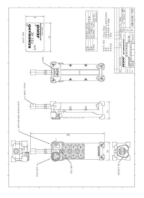 (주)제이코 산업용 무선리모콘 F21-6C 2